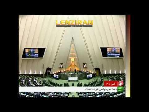 Javad Zarif dispute with MP Ghodousi in Majlis