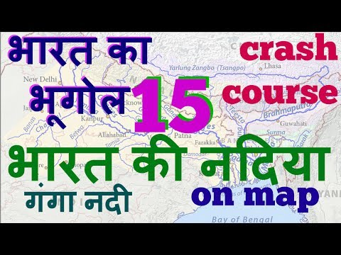 indian river system in Hindi on map | CRASH COURSE of Indian geography part 15 | Ganga river system
