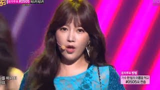 [HOT] T-ara - No.9, ??? - ????, Show Music core 20131019 MP3