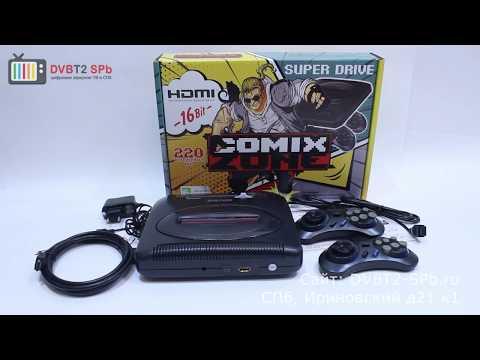 Super Drive Comix Zone HDMI - обзор Sega с 220 играми