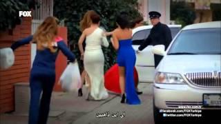اعلان جديد نساء حائرات ابتدا من 16 مارس 2013 على fox التركية مترجم