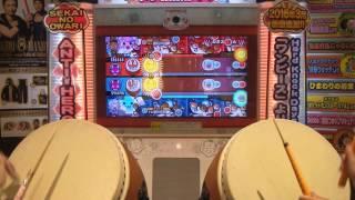太鼓の達人 ホワイト !!!カオスタイム!!! セッション【かいしん】 みくぴ 検索動画 29