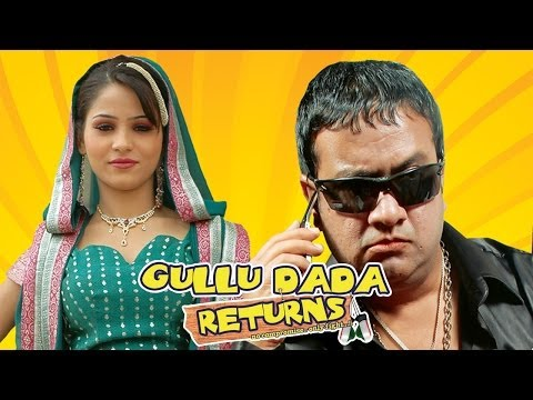 Gullu Dada Returns - Full Length Hyderabadi Movie Movie - Aziz Naser, Sajid Khan, Shagufa Zareen