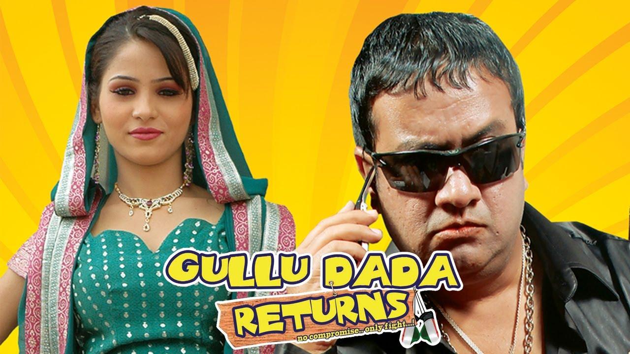 Gullu Dada Cast