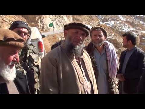 Афганистан - 2018.