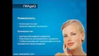 Презентация косметических масок I'MAgeQ Vision(Новинка на рынке природной и, в частности, возрастной косметики! С 1 декабря 2013 можно купить натуральную..., 2013-12-28T18:28:24.000Z)