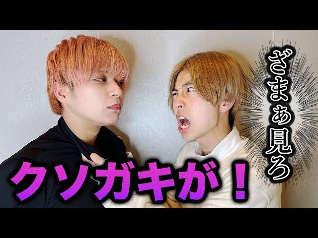 【ブチギレ】撮影中にガチ喧嘩勃発!女子メンバーを取り合って殴り合いに発展…!?