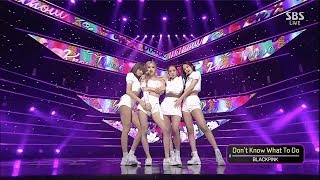 Copyrightⓒ2019 sbs contents hub co., ltd. & yg entertainment inc. all rights reserved. [blackpink - 'don't know what to do' 0407 inkigayo] *naver tvcast로...