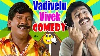 Latest Tamil Comedy scenes | Vadivelu Comedy scenes | Vivek Comedy scenes | Rajini| Vivek | Vadivelu