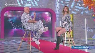 Χρυσή Τηλεόραση   Καλό Μεσημεράκι   03/11/2020