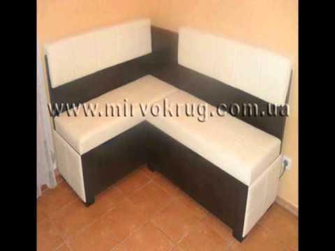 Кухни Мебель для дома и офиса в