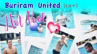 Buriram United Hot Pool (13+)