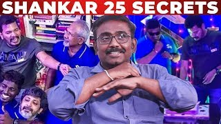 """Secrets Of SHANKAR 25 Celebration"" – Director Vasantabalan Reveals | Mani Rathnam | SM"