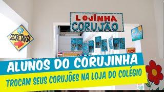 Alunos do Corujinha trocam seus corujões por presentes na loja do Colégio Unifor