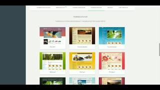 видео Обзор конструктора сайтов Nethouse и пример создания сайта