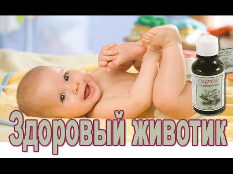 Запор у грудного ребенка (младенца): что делать, лечение