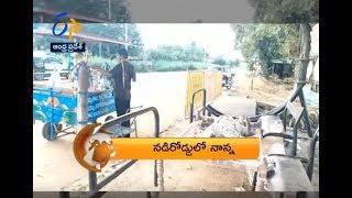 7:30 AM   ETV 360   News Headlines   21st October 2019   ETV Andhra Pradesh