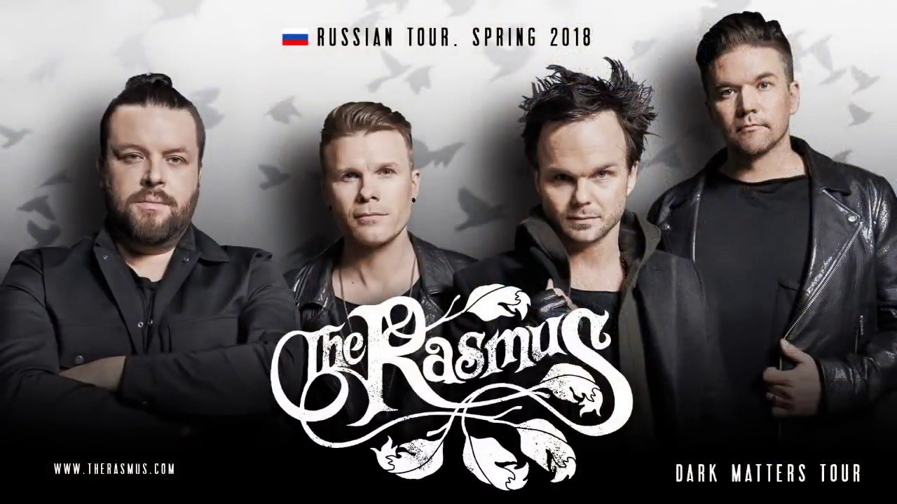 The Rasmus в Тюмени! - YouTube