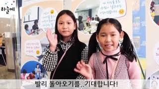 세계아동청소년연극의 날…