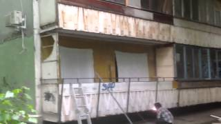 видео балконы запорожье цены