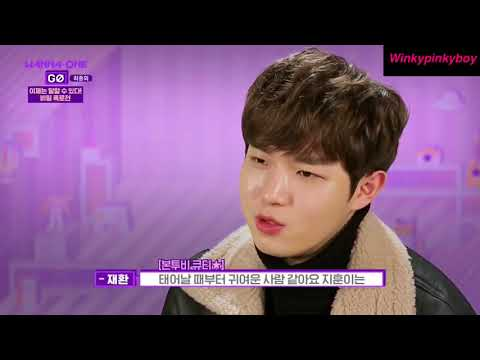 [ENGSUB] Wanna One Go Ep8 - Park Jihoon is cute?or manly?