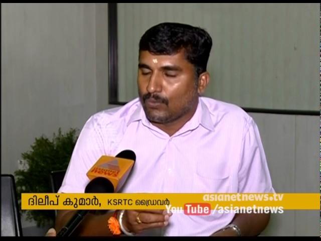 KSRTC driver Dileep Kumar's allegation against KSRTC officials