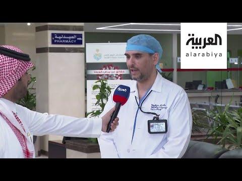 شاهد.. إجراء عملية ولادة قيصرية لامرأة مصابة بـ كورونا في الرياض