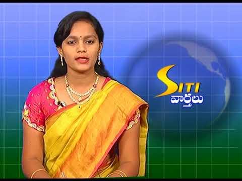 Guntur siti News 23 11 17