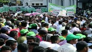 UNP protest march in Colombo