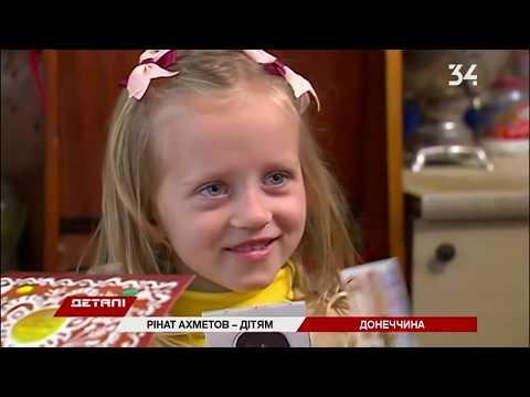 34 телеканал: Как 5-летняя девочка из прифронтовой Марьинки преодолевает травму войны?