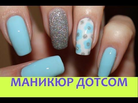 Дизайн ногтей с голубым гель лаком