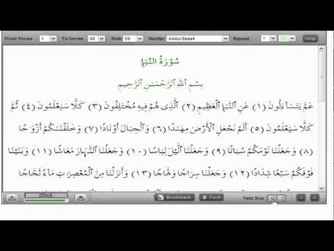 Quran Explorer: How to Use Quranexplorer