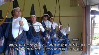 夜須大宮八幡宮の百手祭2015