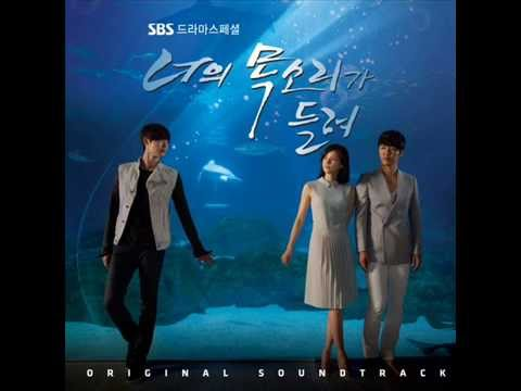 Echo (Acoustic Ver.) - Every Single Day - I Hear Your Voice OST
