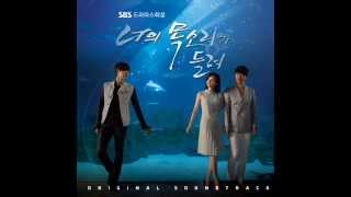 Video Echo (Acoustic Ver.) - Every Single Day - I Hear Your Voice OST download MP3, 3GP, MP4, WEBM, AVI, FLV Maret 2018