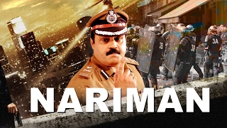 NARIMAN | ENGLISH DUBBED MOVIE | SURESH GOPI