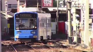 【阪堺電車】恵美須町駅到着