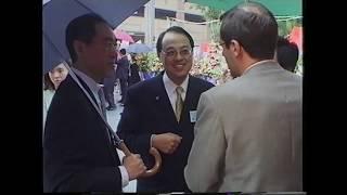 Publication Date: 2019-01-09 | Video Title: 2003年4月7日 林大輝中學奠基禮