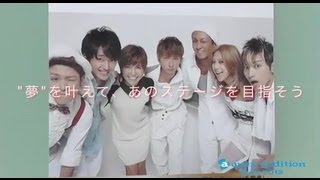 Baixar avex audition MAX 2013 ~1次審査会場の様子~