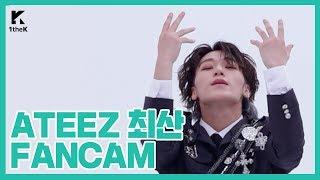 [직캠] 에이티즈 최산_WONDERLAND | ATEEZ Choi San(fancam ver.) | 1theK Dance Cover Contest | 댄스커버컨테스트
