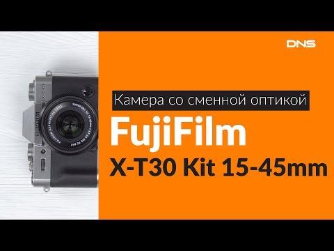 Распаковка камеры со сменной оптикой FujiFilm X-T30 / Unboxing FujiFilm X-T30