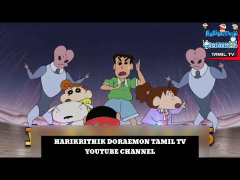 Karuppu Vellai(Vikram Vedha) Shinchan Vs Doraemon
