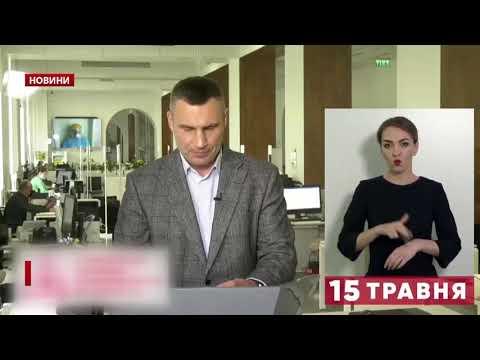 Новий епіцентр спалаху COVID-19 в Києві – у будинку-інтернат 81 хворий
