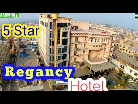 mirpur azad kashmir [nangi bazar][regancy hotel] 2018
