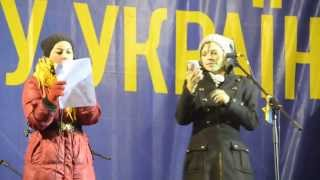 Ирена Карпа, Коломийки про Януковича и Путина! #ЄвроМайдан