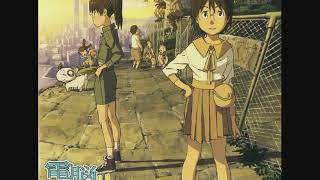 """From """"Dennou Coil Soundtrack Music Collection"""", 2007 電脳コイル サントラ音楽集."""
