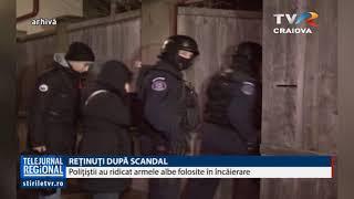 13 bărbați din Calafat au fost reţinuţi de poliţiştii doljeni. Oame...