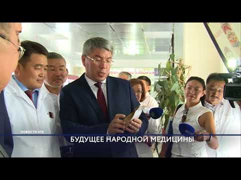 Олег Салагай:  Бурятия задает тон развитию традиционной медицины в России