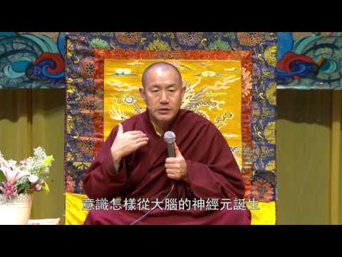20160425US - The Origin of the Universe and Life by Khenpo Tsultrim Lodro