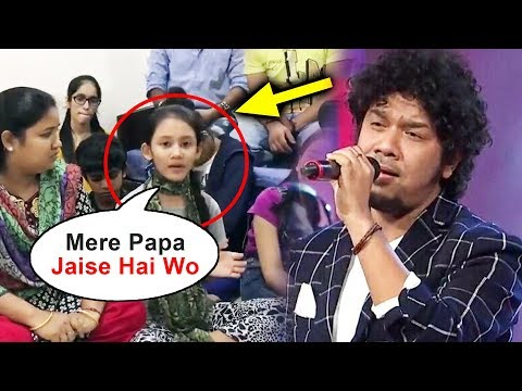 Papon Facebook Live Girl Talks About The Incident - Watch Video